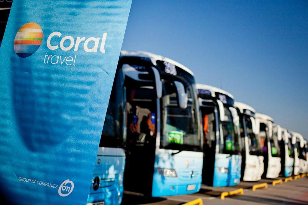 Coral Travel Воронеж